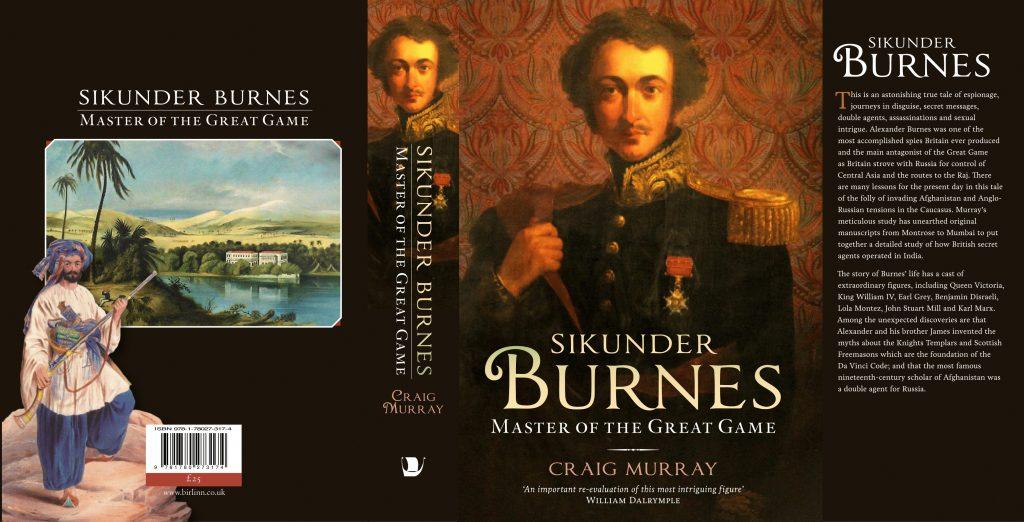 sikunder-burnes-3245635-1-2